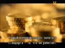Книга тайн Америки_Золотой заговор/The Gold Conspiracy_на языке оригинала,с субтитрами