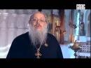 Русские праведники Фильм двенадцатый Рязанское чудо Матрона Анемнясевская ТК Сретение 2010 г