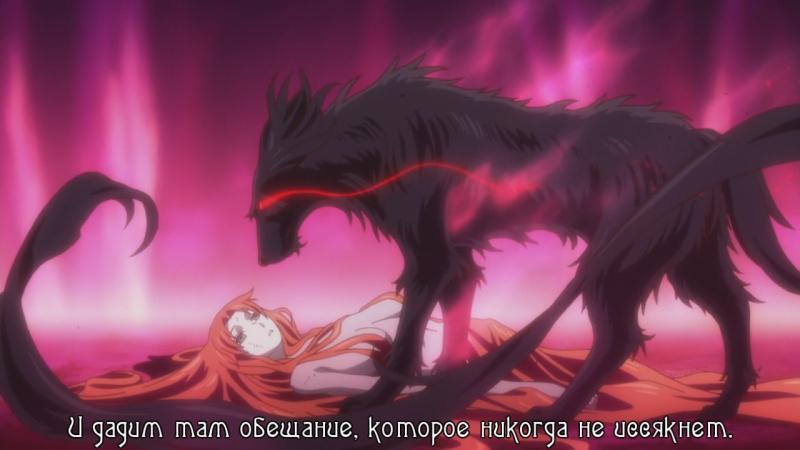 Mahoutsukai no Yome OST Hojo Hibiki — Anno Domini (rus sub)