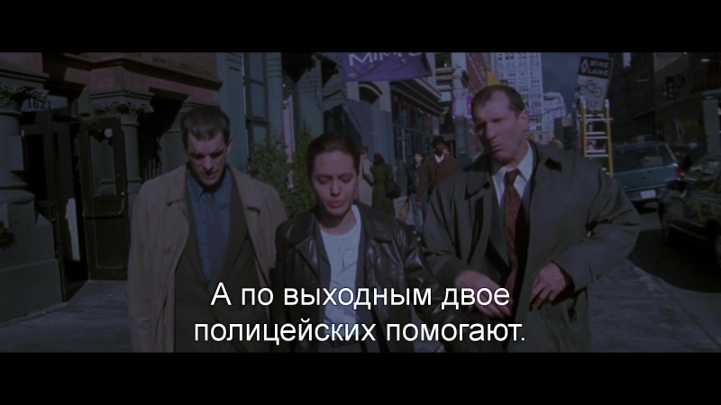 Власть Страха | The Bone Collector (1999) Eng Rus Sub (1080p HD)
