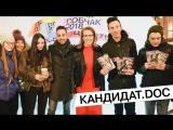 Кандидат.doc: Собчак за кадром эфира на радио «Комсомольская правда» [15/01/18]