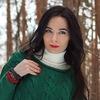 Anna Kochubey