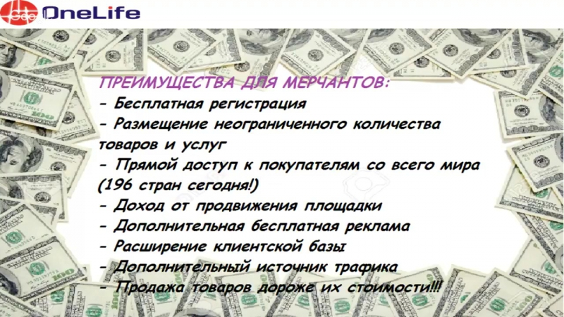 DealShaker - глобальная платформа для электронной коммерции
