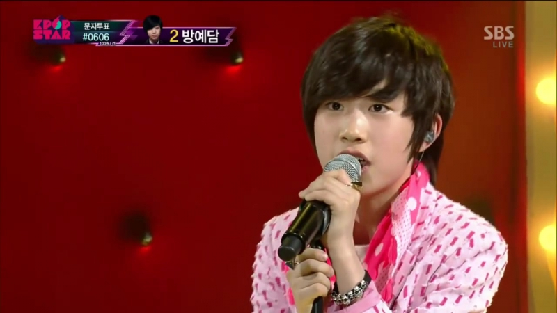 130317 Bang Yedam — When a man loves a woman @ SBS Survival Audition K-pop Star Season 2 Ep.18