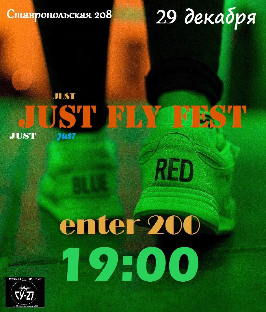 Афиша Краснодар Just Fly Fest