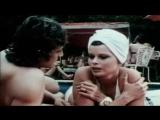 Luxure (1976) Vintage Erotic Movie