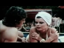 Luxure 1976 Vintage Erotic Movie