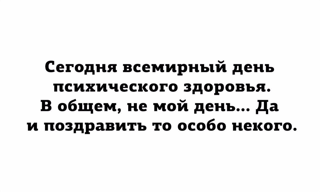 https://pp.userapi.com/c841023/v841023149/2aaba/RlvUVCMm7gk.jpg