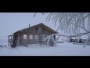 Зимняя дача для бабушек в Веегоре