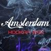 Amsterdam Hookah & Music/ Самара/ Кальян