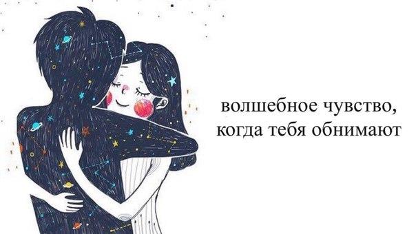 Фото №456497153 со страницы Нади Касиловой
