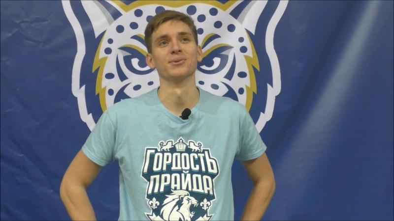 Послематчевые комментарии Никита ПУСТОТИН (БГТУ)
