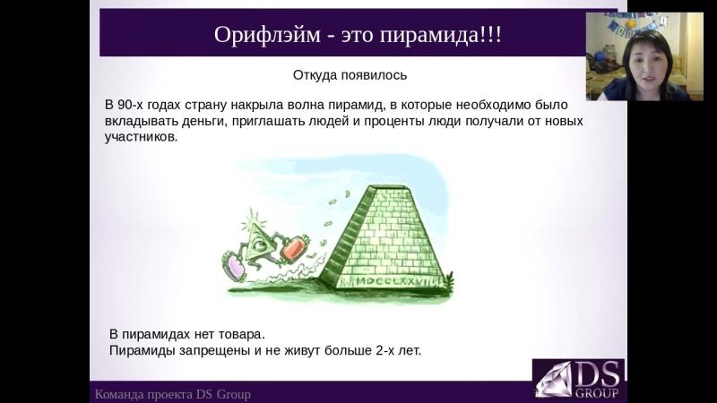 Работа с возражениями Алена Напольская