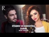 Otabek Mutalxojayev va Shahzoda Muhammedova - Zorim - Отабек ва Шахзода - Зорим (music version)