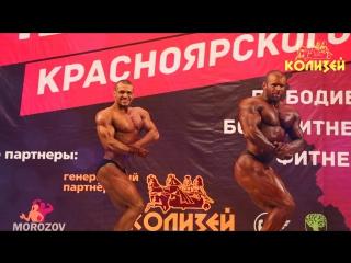 Чемпионат Красноярского края по бодибилдингу - 2017