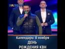 КВН Галустян Пародия на Рамзана Кадырова