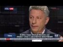 Юрий Бойко о Стене Яценюка Зачем закапывать 4 млрд не лишних для страны денег в то, что не остановит даже бегущего зайца