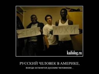 Россия рулит -D - русские приколы 2013 (юмор,приколы,смех,ржака)