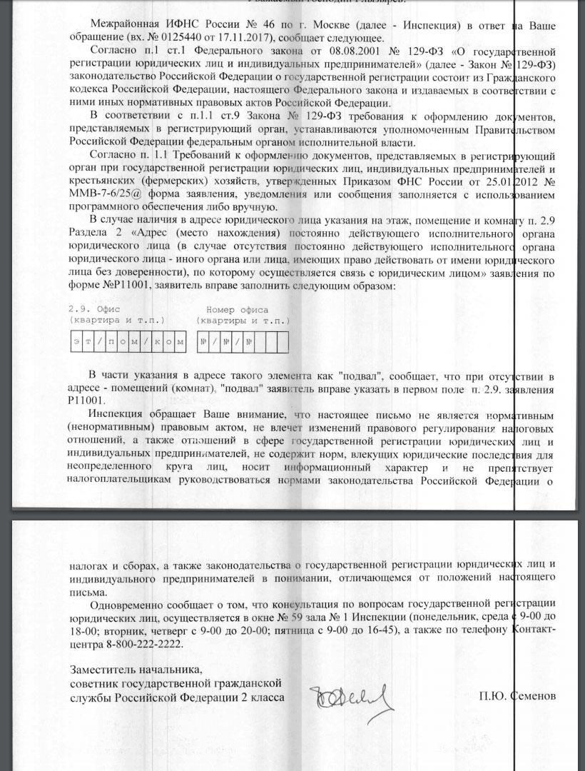 Форум о регистрации ип облагаемая сумма дохода в декларации 3 ндфл