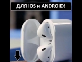 Airpods беспроводные наушники
