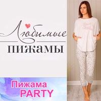 Пижама Тюмень