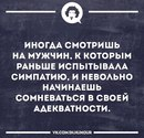 Анастасия Нечаева фото #8