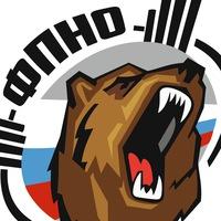 Логотип Федерация пауэрлифтинга Новгородской области