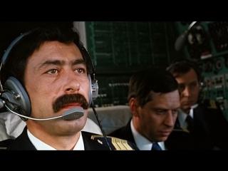 Мимино (1977)