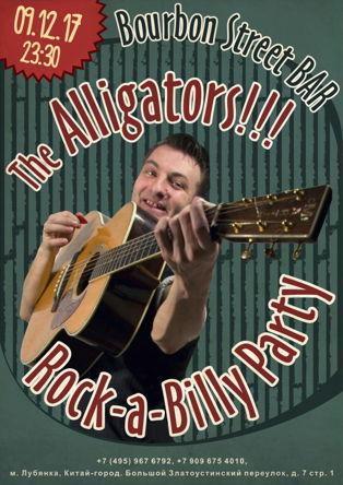 09.12 Alligators в баре Bourbon street!!!