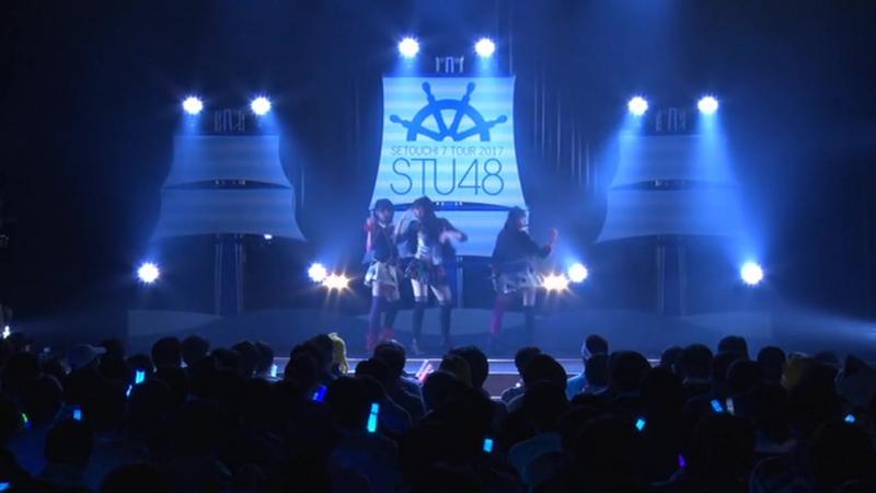 STU48 Setouchi 7 Prefecture Tour ~ Hajimemashite, STU48 desu. Renzoku Chouhen Live Documentary Series Vol. 5 Hyogo
