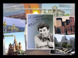 # Вадим Мулерман  Звёзды на лугу(аудио) #