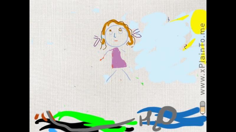 Мой мультфильм