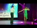 """Екатерина Путинцева и Дмитрий Варганов. """"Танцы со Звездами #MaxDance"""". 2 сезон."""