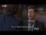 Сверхъестественное — 13 сезон 5 серия (Продвинутая танатология) - Русский Трейлер-Промо