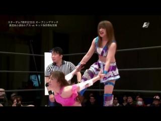 Hanan, Shiki Shibusawa, Starlight Kid vs. Hiromi Mimura, Konami, Ruaka (Stardom - 7th Anniversary)
