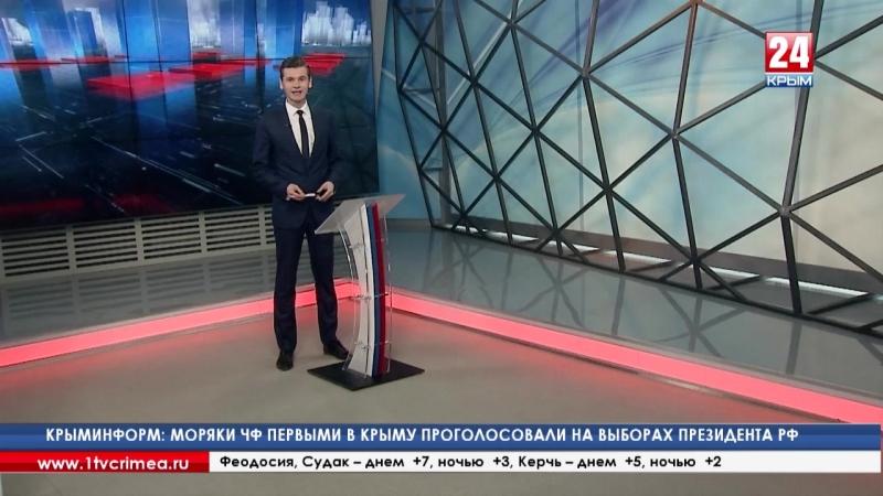 Севастопольской площади Нахимова Сегодня, 14 марта, в эфире телеканала «Первый Крымский» смотрите прямую трансляцию митинга-конц
