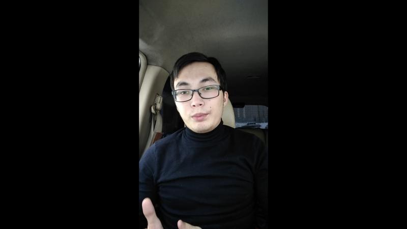 Новости из Китая . ситуация на рынке 16.01.2018