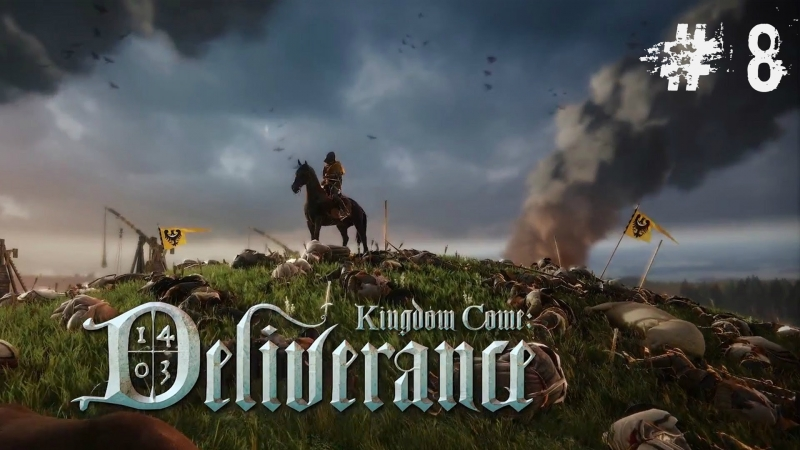 Kuplinov Play – СТРИМ от 02.03.18 – Kingdom Come: Deliverance 8