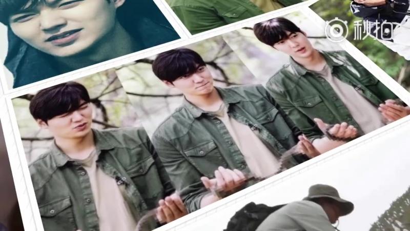 Lee Min Ho 💖 DMZ 🐍🐖🐐🦆 cr. 曼妙清风--minoz