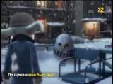 Глюкоза снег идет м2