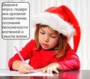 Елена Попова фото #34