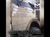 Водитель автозака из Ростова попал в ДТП из-за переработок и теперь должен МВД