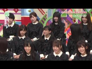 [FAM48INA] 171016 Keyakizaka46 - Keyakitte, Kakenai ep101