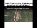 Video-2016-12-06-11-00-