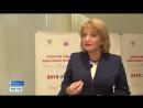 В Париже подвели итоги Года культурного туризма Россия - Франция - Россия 24