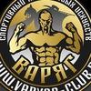 Тайский Бокс Сокольники