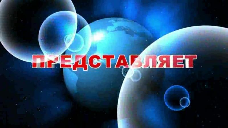 Ландыши ромашка белая ODESSA Songs Одесские песни 1 all