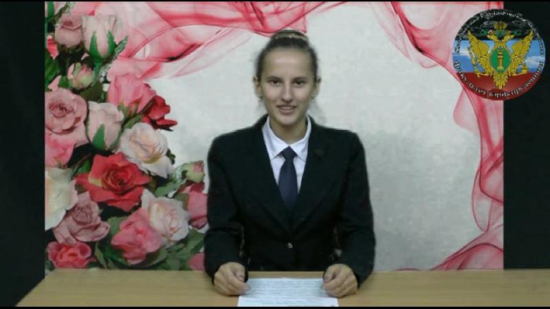 Поздравления Малеткиной Оксане Ивановне 17.10.17