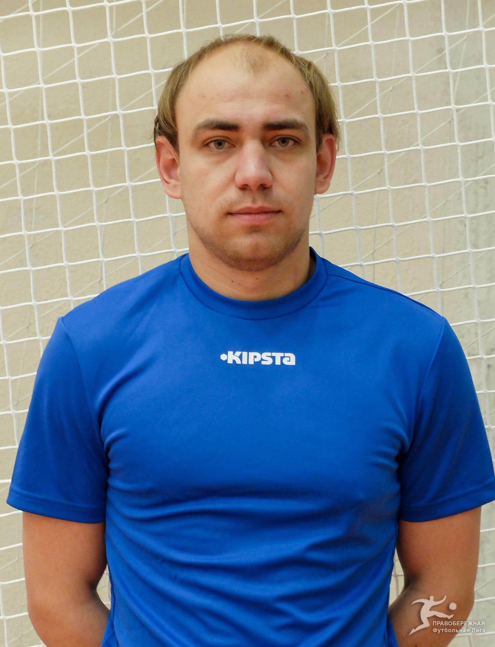 Шутилов Дмитрий