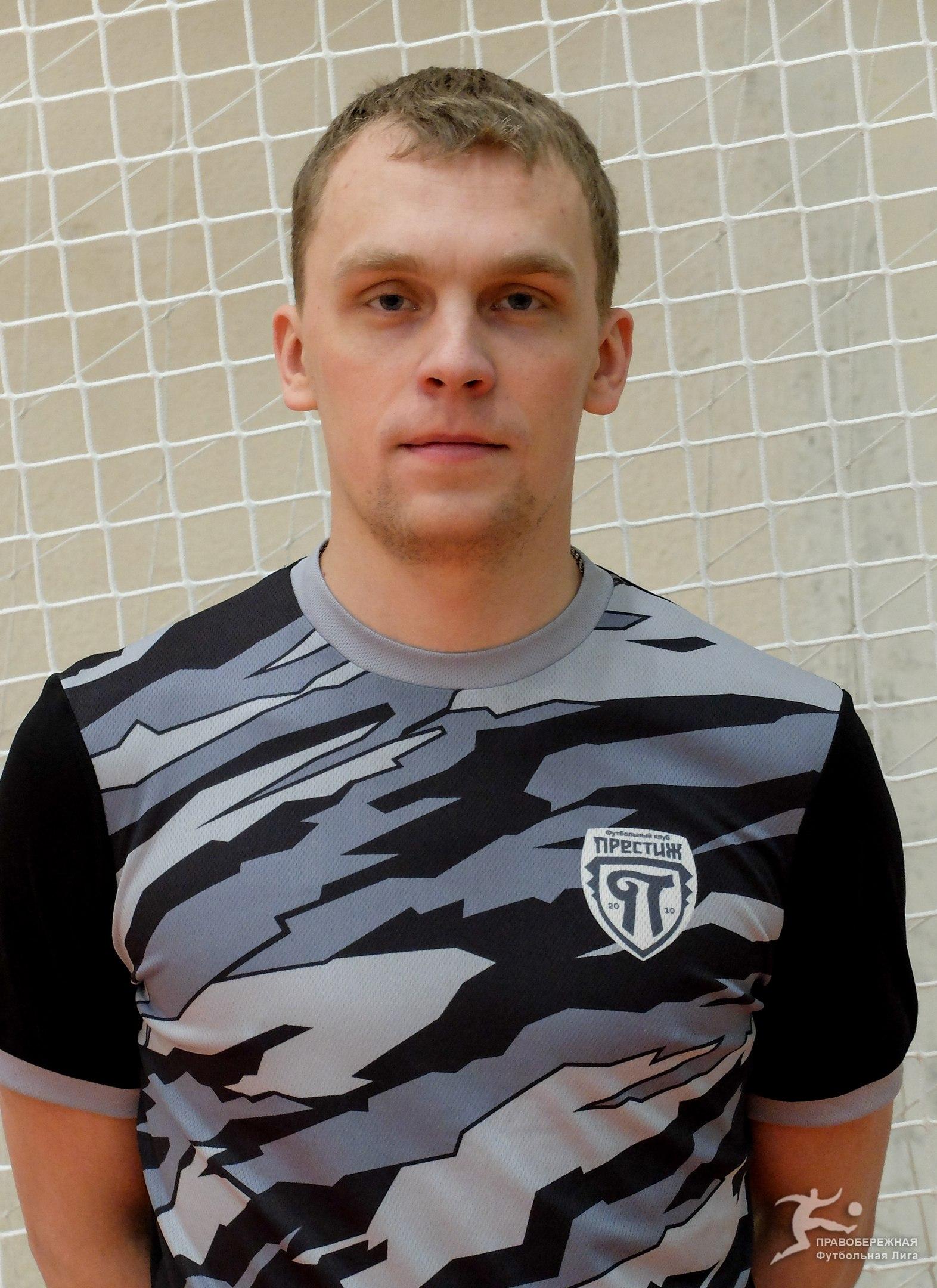Елин Дмитрий